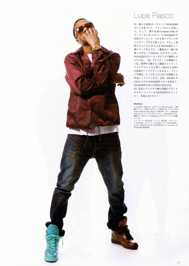 swagger-2009-ss-style-2